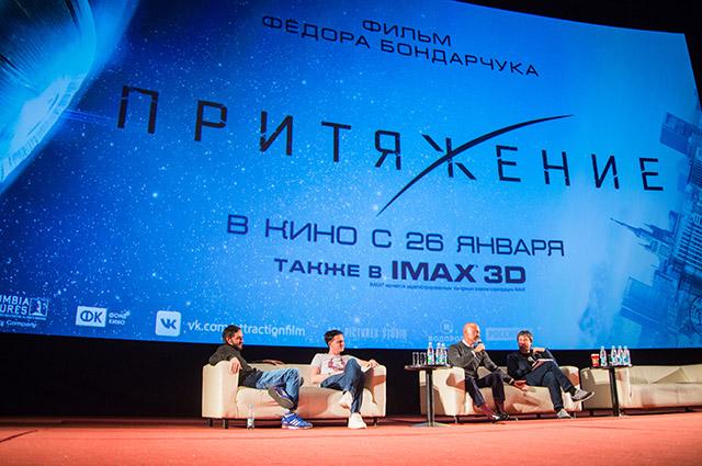 фото Александр Толстов SPLETNIK.RU