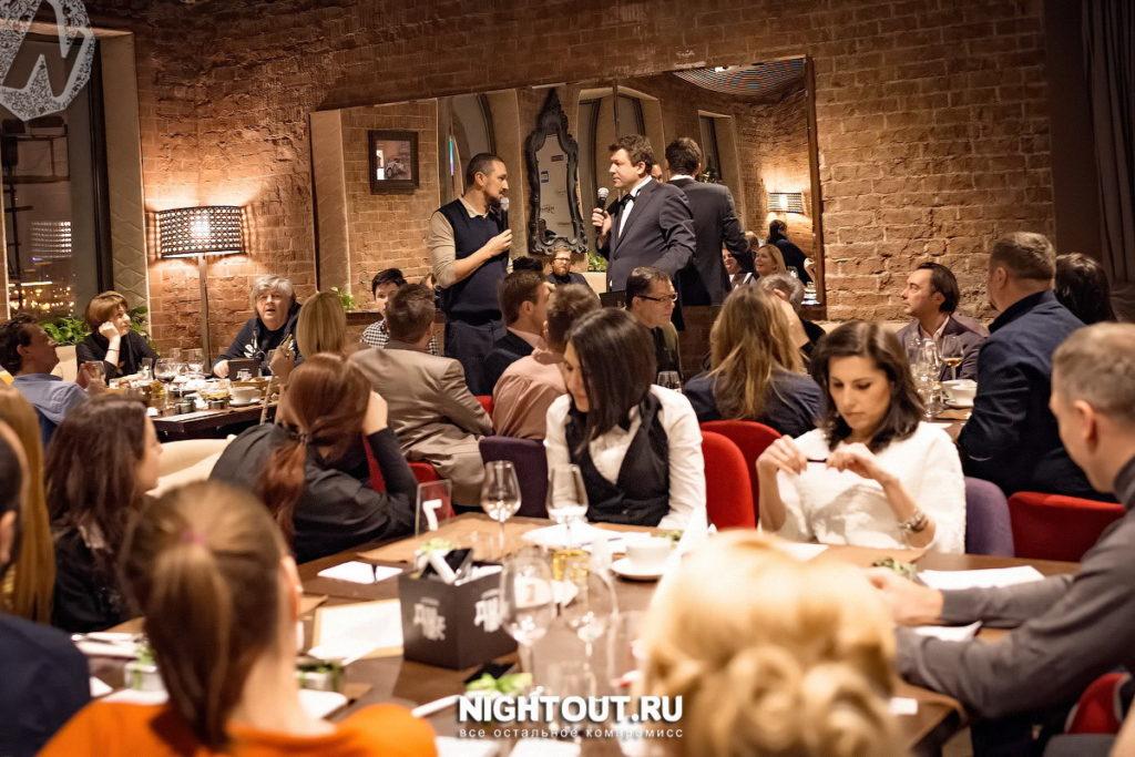fotootchet-xxix-intellektualnyie-igryi-studii-dovjenko-20-dekabrya-2016-nightout-moskva (32)