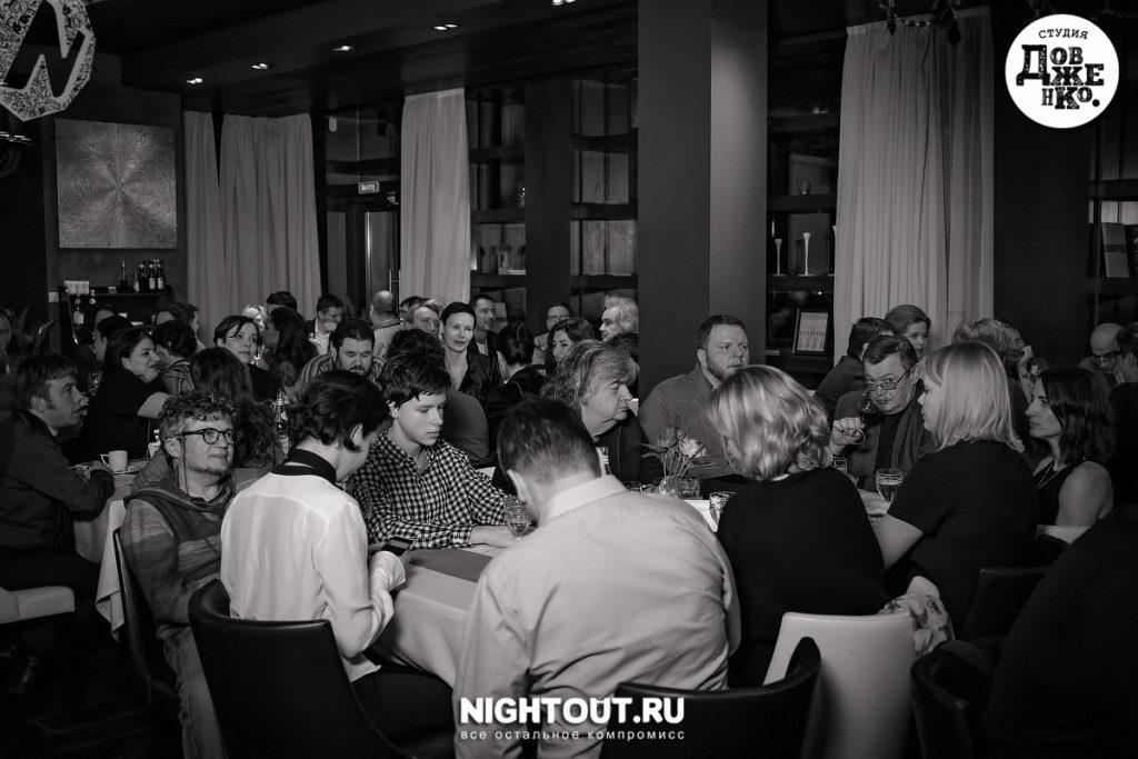 fotootchet-xxxii-intellektualnyie-igryi-studii-dovjenko-9-marta-2017-nightout-moskva (9)