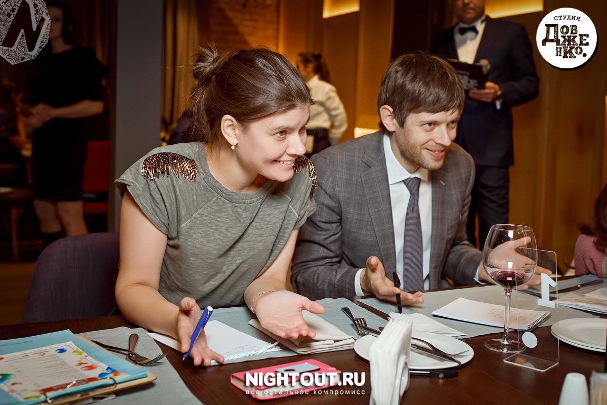 fotootchet-xxxvi-intellektualnyie-igryi-studii-dovjenko-26-oktyabrya-2017-nightout-moskva (3)