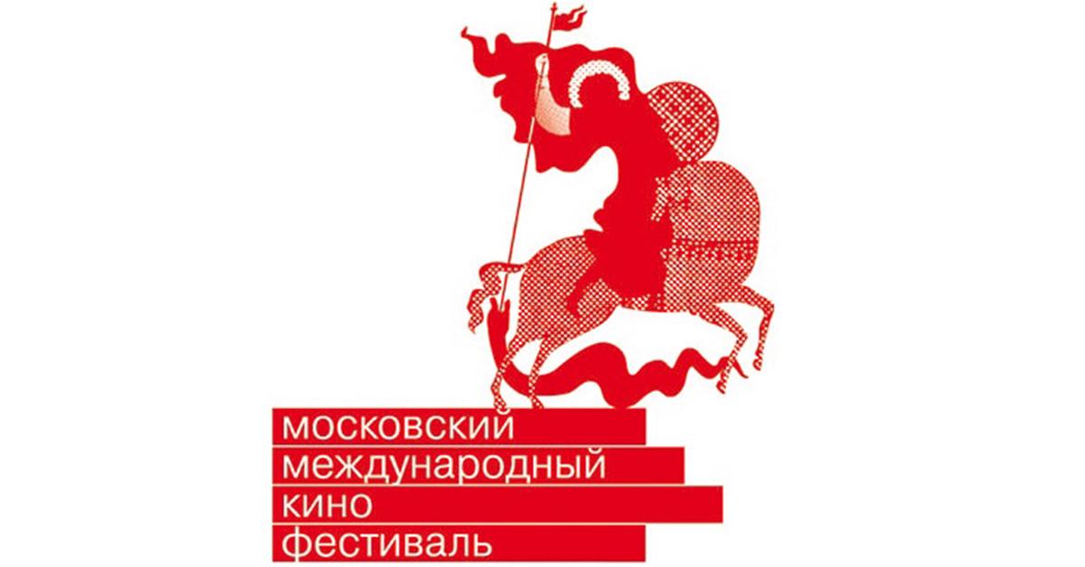 Объявлены жюри и фильмы - участники основного конкурса 41-го ММКФ