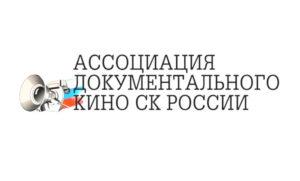 6_Ассоциации доккино