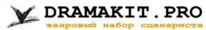 Dramakit-logo9