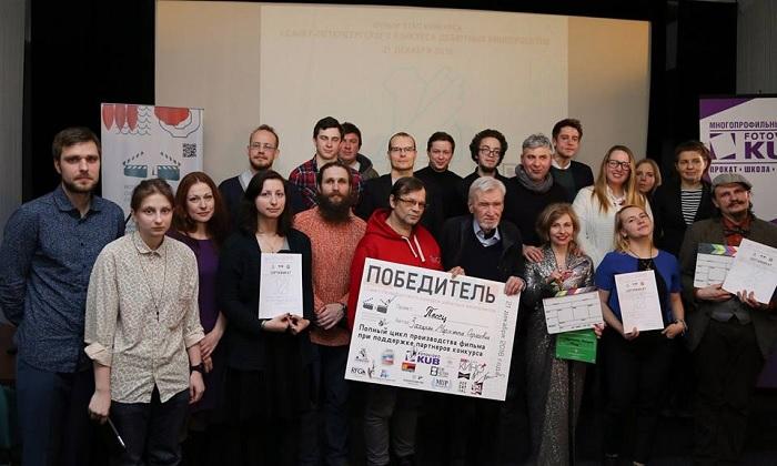 Победители Петербургского конкурса дебютных кинопроектов 2016 (питчинга)