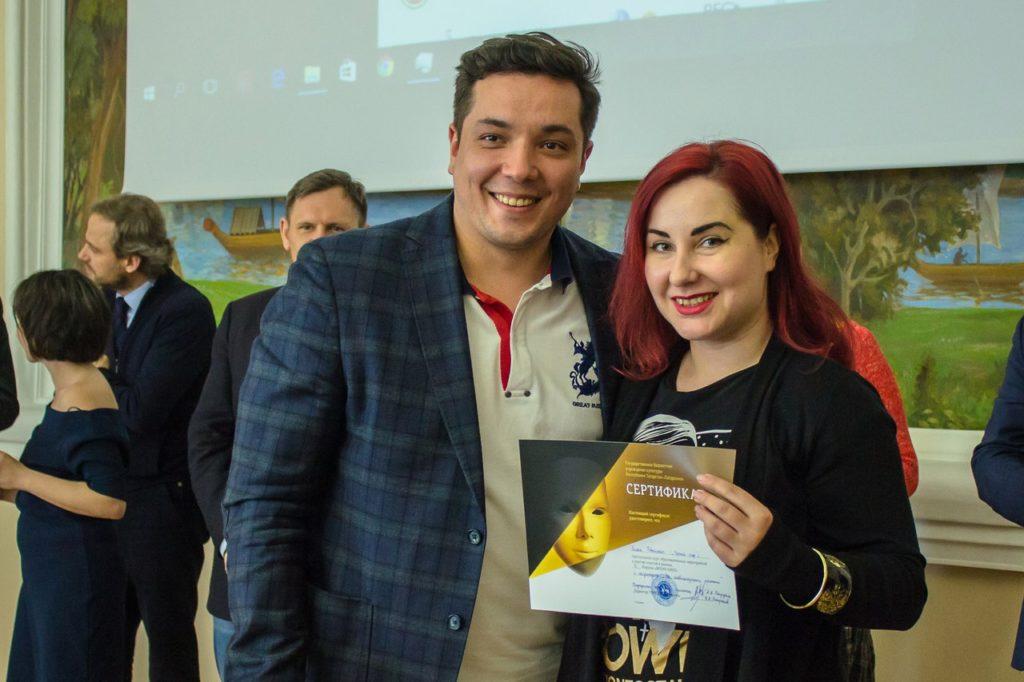 Абрютин и Ольга Твайлайт